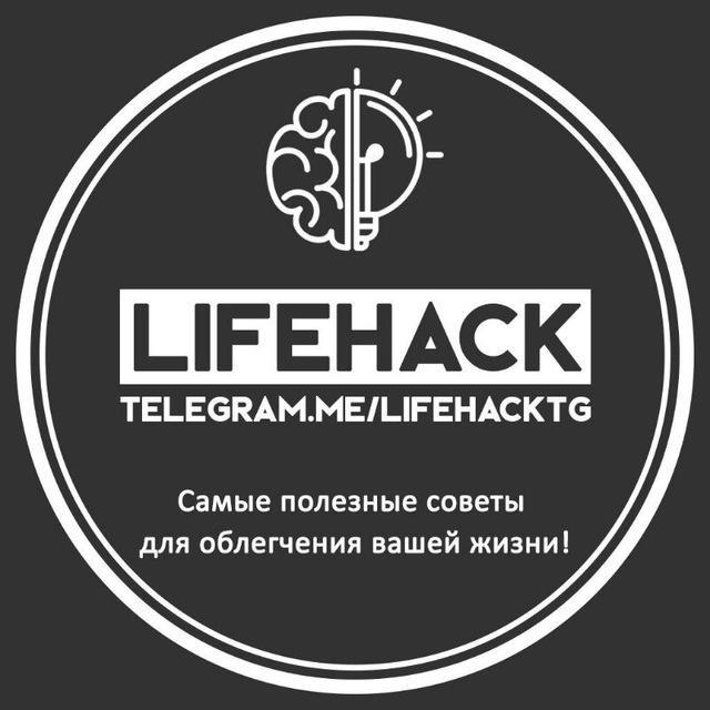 Lifehacktg