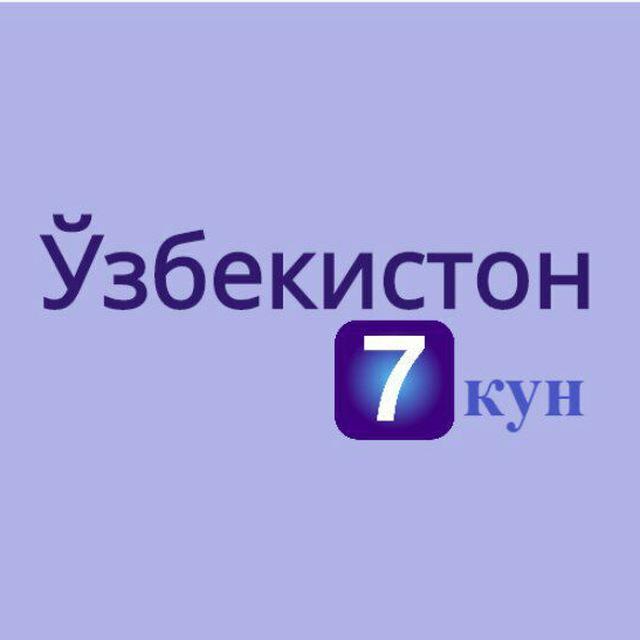 Img 20171113 112230
